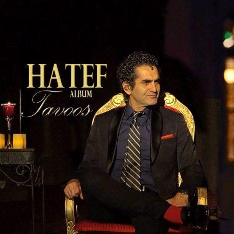 Hatef - 'Tavoos (Ft. Farhan)'