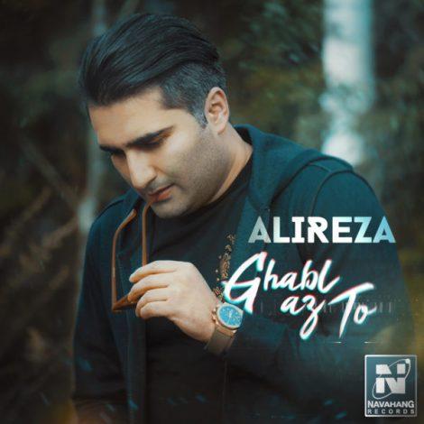 Alireza Saremi - 'Ghabl Az To'