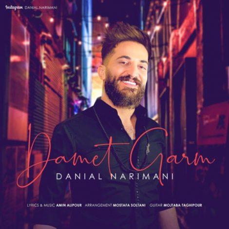 Danial Narimani - 'Damet Garm'