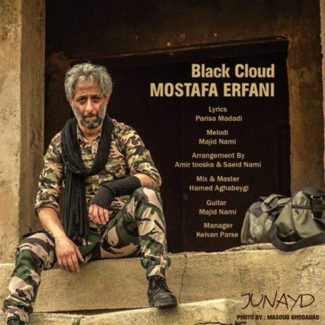 Mostafa Erfani - 'Black Cloud'