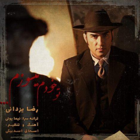 Reza Yazdani - 'Too Khodam Misoozam'