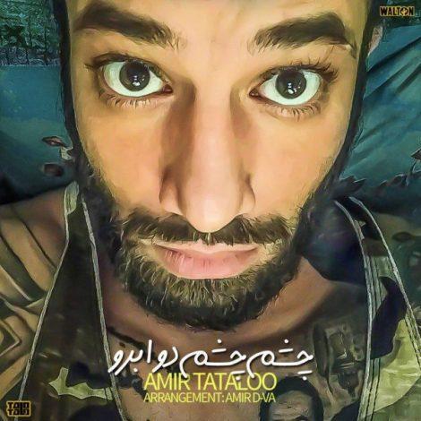 Amir Tataloo - 'Cheshm Cheshm 2 Abroo'