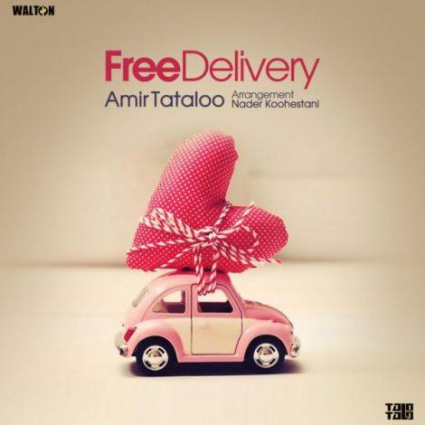 Amir Tataloo - 'Free Delivery'