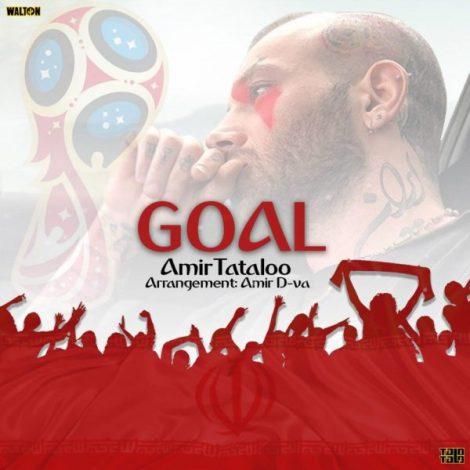Amir Tataloo - 'Goal'