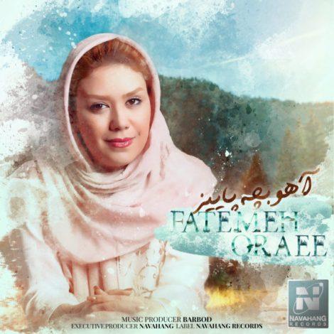 Fatemeh Oraee - 'Ahoo Bacheye Paeez'