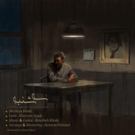 Morteza Khaki - 'Seshanbeh'