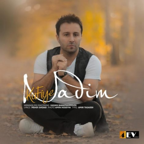 Nadim - 'Kafiye'