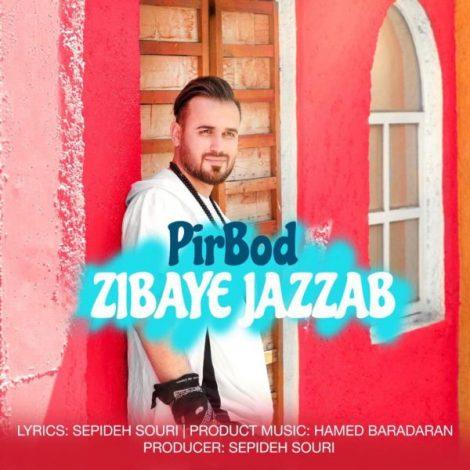 Pirbod - 'Zibaye Jazzab'