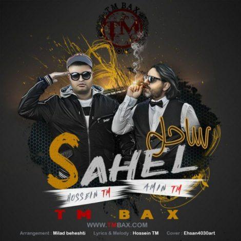 TM Bax - 'Sahel'