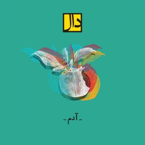 Daal Band - 'Adam'