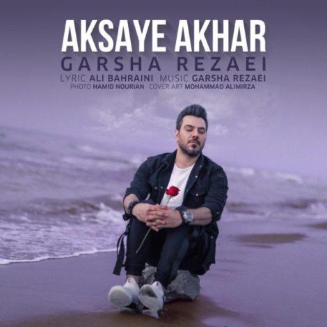 Garsha Rezaei - 'Aksaye Akhar'