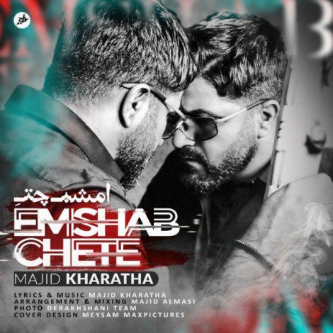Majid Kharatha - 'Emshab Chete'