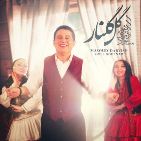 Masoud Darvish - 'Gole Goolnar'