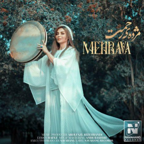 Mehrava - 'Mozhdeye Rahmat'
