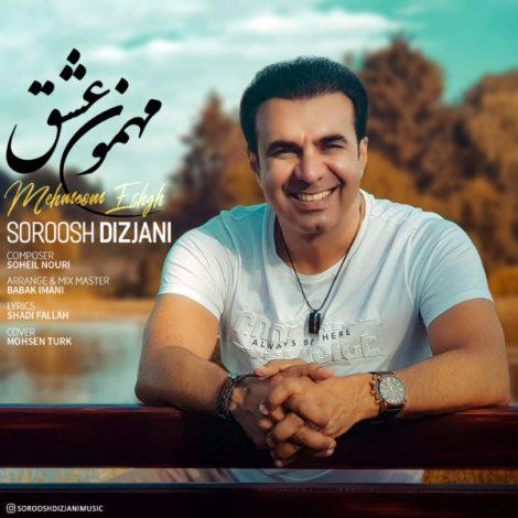 Soroosh Dizjani - 'Mehmoone Eshgh'