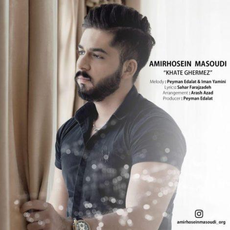 Amirhosein Masoudi - 'Khate Ghermez'
