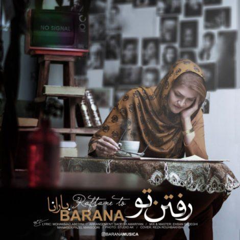 Barana - 'Raftane To'