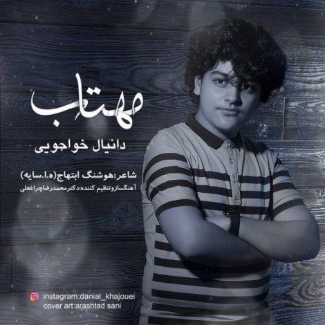Danial Khajouei - 'Mahtab'