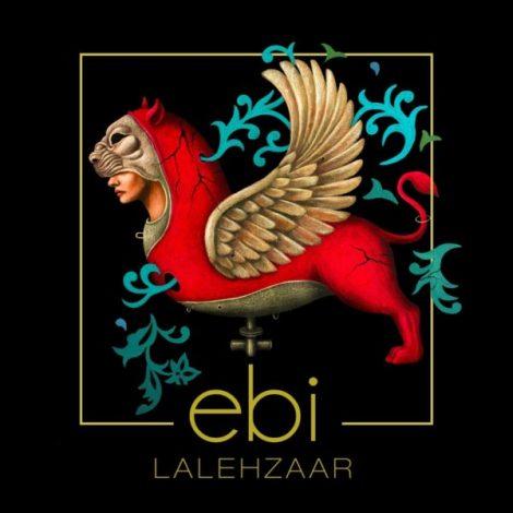Ebi - 'Jahaan Bedoone To (Intro)'