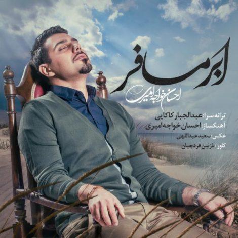Ehsan Khaje Amiri - 'Abre Mosafer'