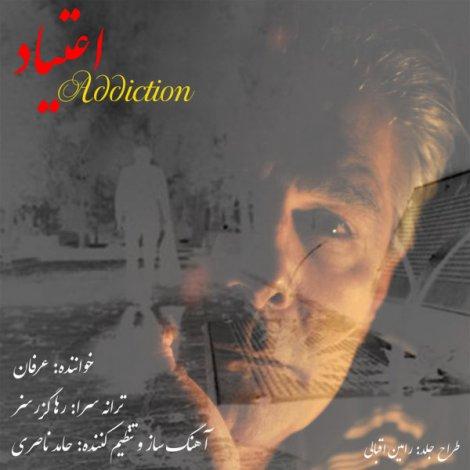 Erfan - 'Etiyad'