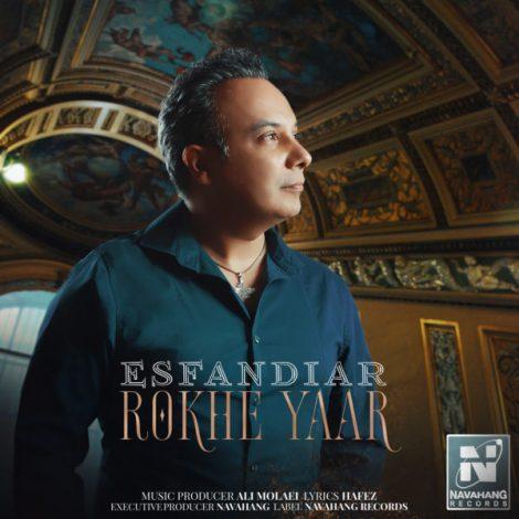 Esfandiar - 'Rokhe Yaar'