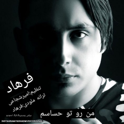 Farhad - 'Man Roo To Hasasam'