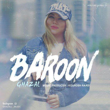 Ghazal - 'Baroon'