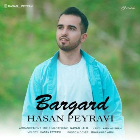 Hasan Peyravi - 'Bargard'