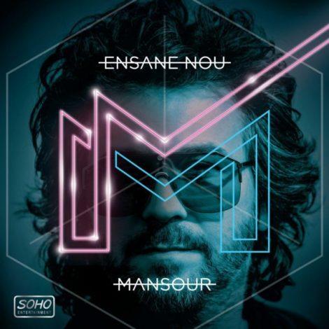 Mansour - 'Raghse Piadero'