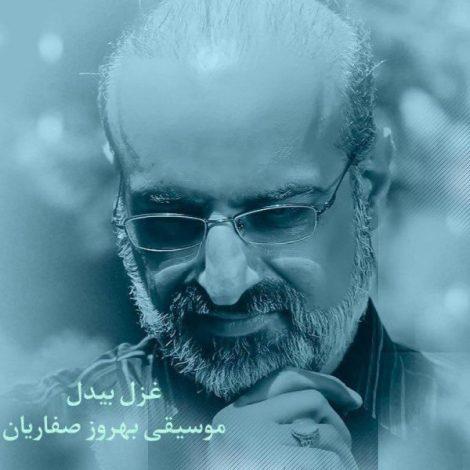 Mohammad Esfahani - 'Ghazal Bidel'