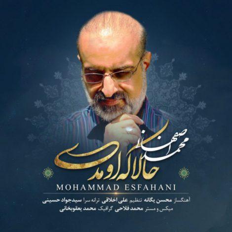 Mohammad Esfahani - 'Hala Ke Umadi'