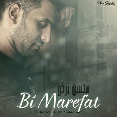 Mohsen Barkan - 'Bi Marefat'