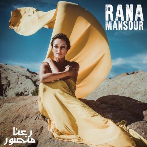 Rana Mansour - 'Mahtab (Sunburstz Remix)'