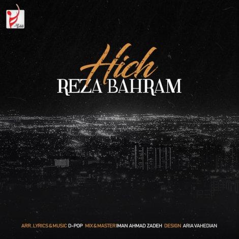 Reza Bahram - 'Hich'