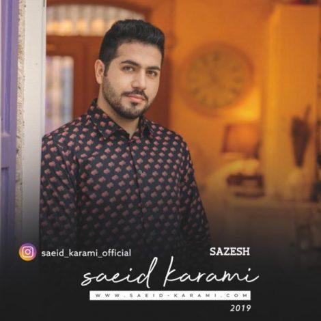 Saeid Karami - 'Sazesh'
