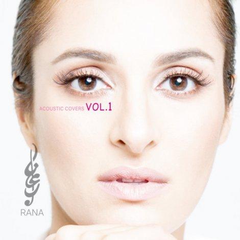 Rana Mansour - 'A Million Years Ago'