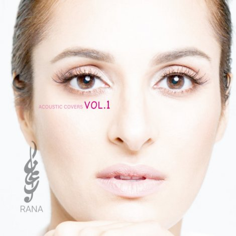 Rana Mansour - 'Nights In White Satin'