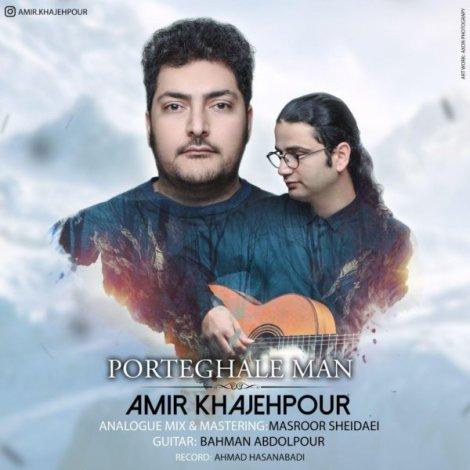 Amir Khajehpour - 'Porteghale Man'