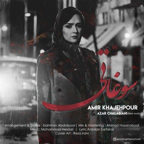 Amir Khajehpour - 'Soghati'