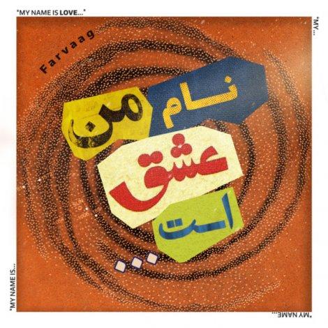 Farvaag - 'Khatereh'