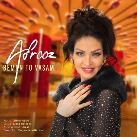 Afrooz - 'Bemoon To Vasam'