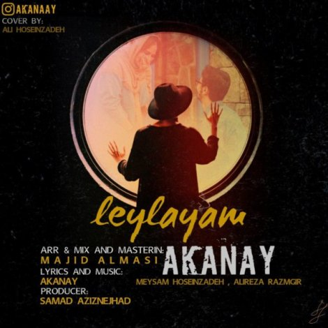 Akanay Band - 'Leylayam'