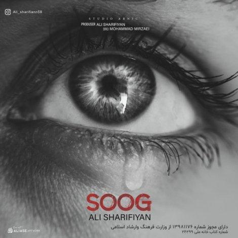 Ali Sharifiyn - 'Soog'