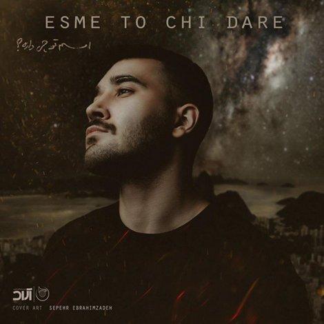 Ali Yasini - 'Esme To Chi Dare'