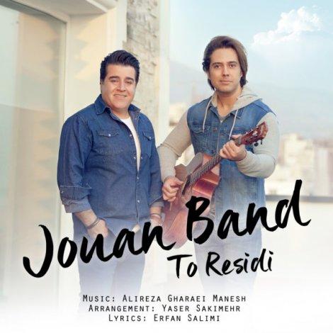 Jouan Band - 'To Residi'