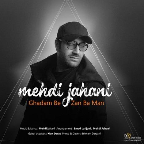Mehdi Jahani - 'Ghadam Bezan Ba Man'