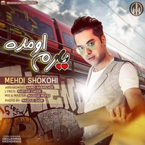 Mehdi Shokoohi - 'Yaram Omade'