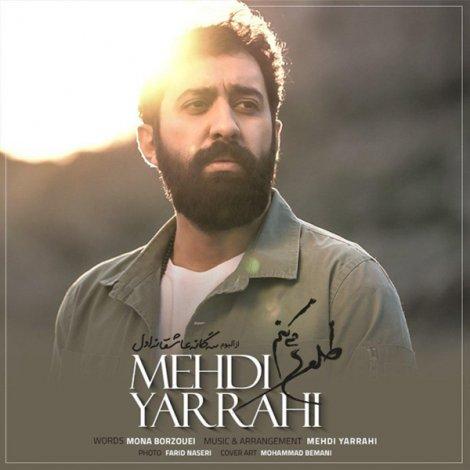 Mehdi Yarrahi - 'Tolou Mikonam'