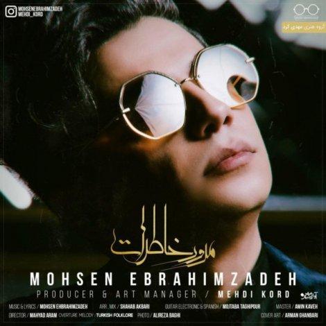 Mohsen Ebrahimzadeh - 'Moroore Khaterat'
